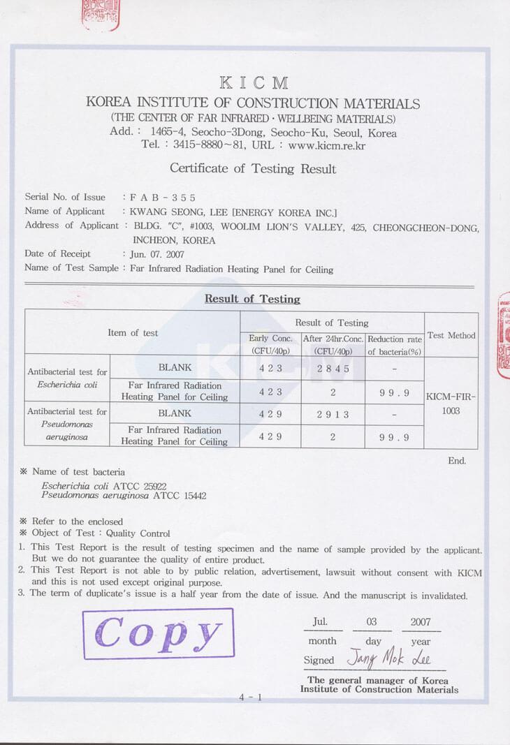 Certificat Antibacterial Panouri Radiante Sunjoy