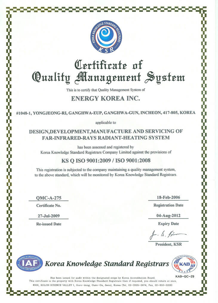Certificat ISO 9001 2008 panouri radiante infrarosu Sunjoy