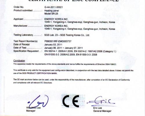 Certificat Panouri Radiante Sunjoy SR25