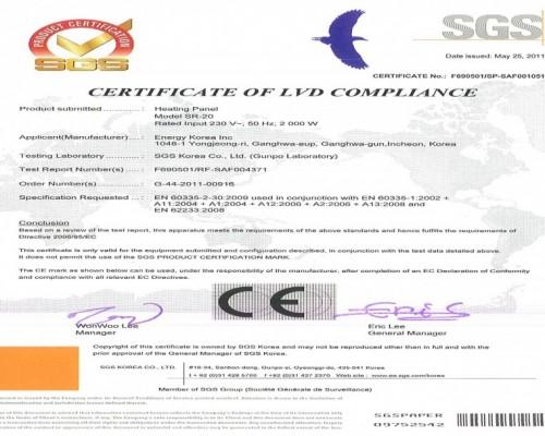 Certificat Panouri Radiante Sunjoy SR20