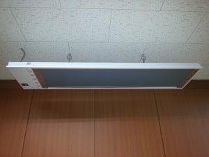 Panouri radiante sunjoy si incalzire electricsun - Chauffage au plafond ...