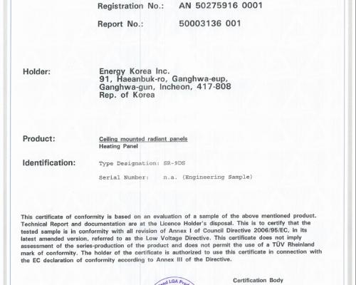 Certificat TÜV de joasa tensiune pt panouri radiante Sunjoy